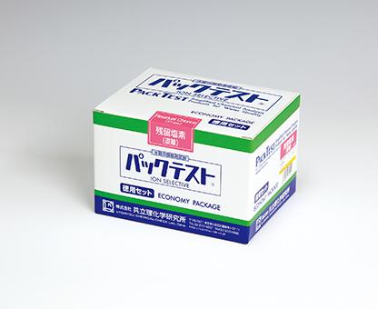 パックテスト[徳用セット]6価クロム