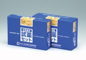 水質測定用試薬セット No.18 亜硝酸