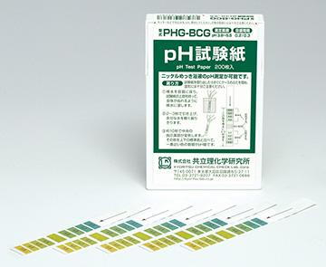 pH試験紙PLS 200入