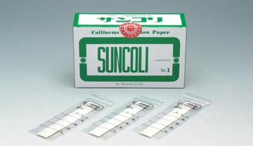大腸菌群簡易検出紙